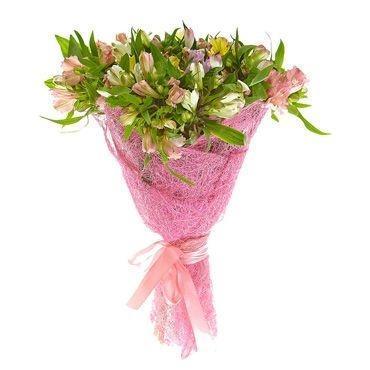 Доставка цветов в городе пущино заказать дешевые комнатные цветы почтой через интернет